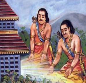 Koti And Chennayya
