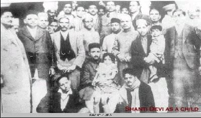 Past Life, A True Creepy Documented Story - Shanti Devi