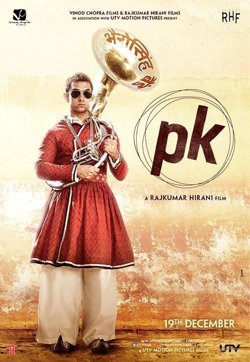 What Is The Full Form Of Movie pk...??
