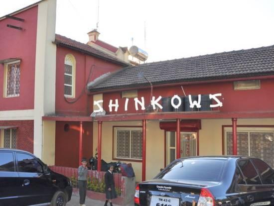 Top Most Restaurants In Ooty-Shinkow's