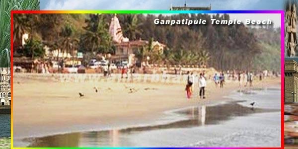 Lesser Known Beaches Of India Unexplored - Ganpatipule, Maharashtra