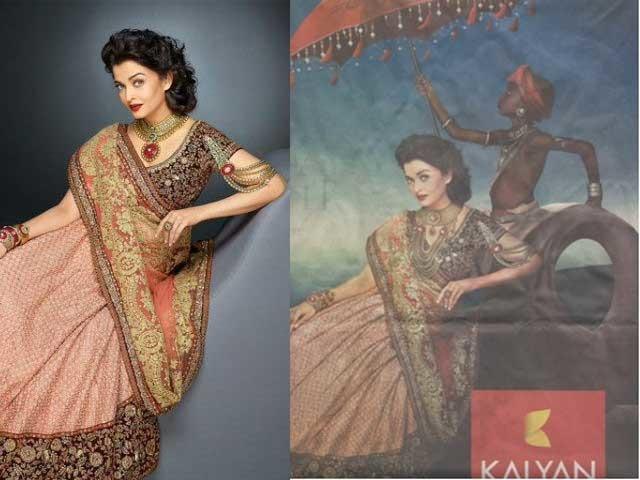 OMG: Aishwarya Rai Bachchan In A Racist Ad For Kalyan Jewellers!