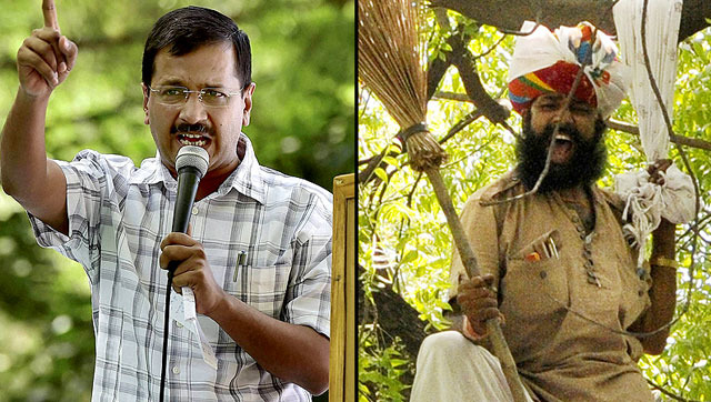 Farmer Suicide: Arvind Kejriwal's Apology A Gimmick
