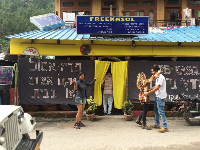 Can You Believe It: No Entry For Indians In An Israeli Cafe In Kasol