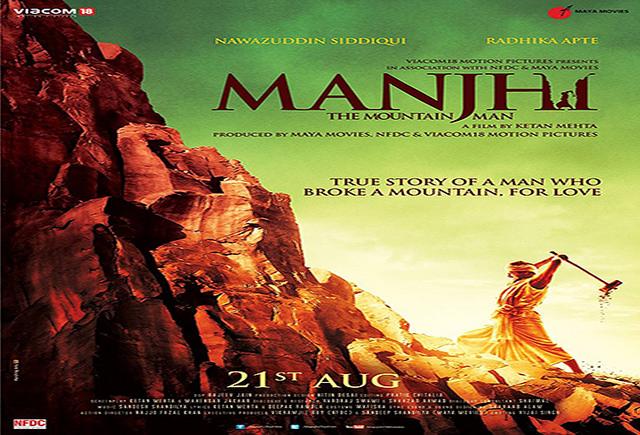Manjhi - The Mountain Man: Movie Review