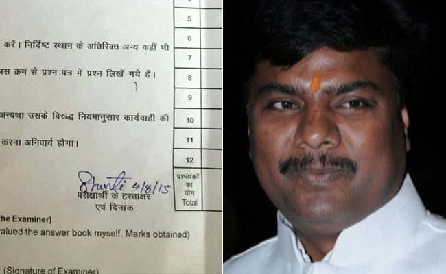 Fake Candidate Writes An Exam For BJP MLA's Wife
