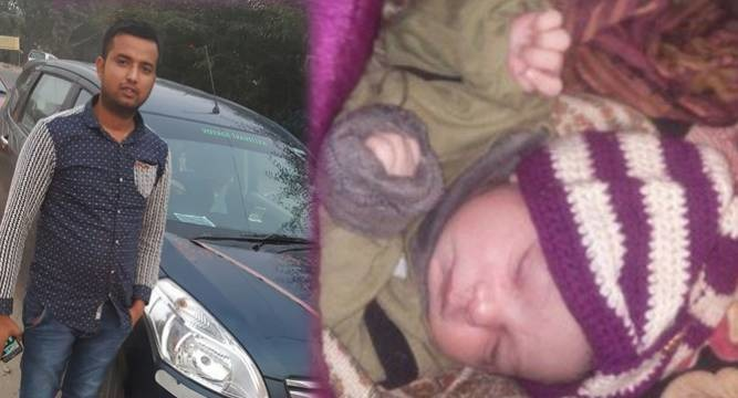 Bravo: Delhi's Uber Driver Helps Deliver A Baby In Cab