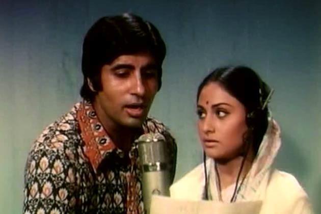 Richest Celebrity Couples - Amitabh And Jaya Bachchan