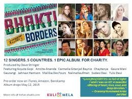 Is 'Bhakti Without Borders' Album A Real Effort Or Same Drink In A New Bottle?