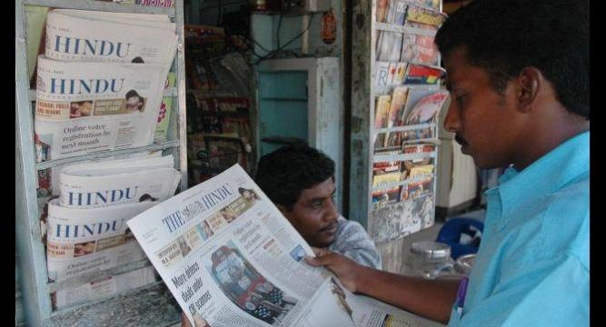 The Hindu Did Not Get Published For The First Time Since 1878