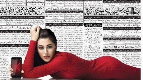 Nargis Fakhri's Ad In A Pakistani Newspaper Creates Havoc!