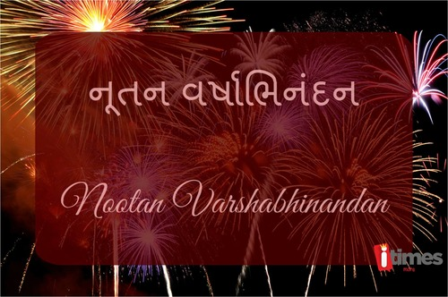how to say happy new year in 10 different indian languages how to say happy new year in 10