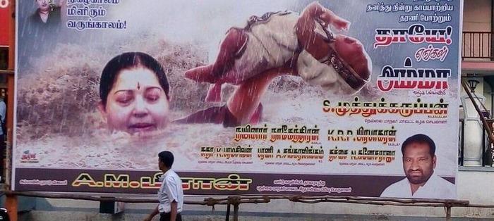 Chennai Floods: Jayalalithaa's Mockery Of Tragedy