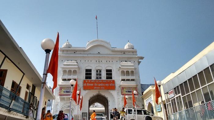 Hastinapur The Birth Place Of Kuru Dynasty Of Mahabharat And Jainism In India