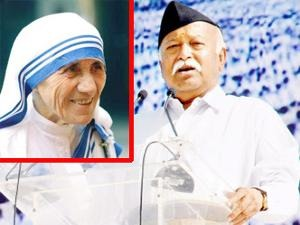 Shocking: RSS Blames Mother Teresa For Conversion