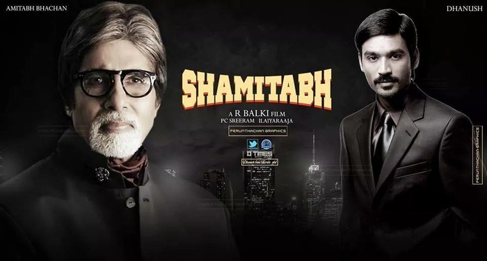 Top 6 Reasons You MUST Watch Amitabh Bachchan's Shamitabh