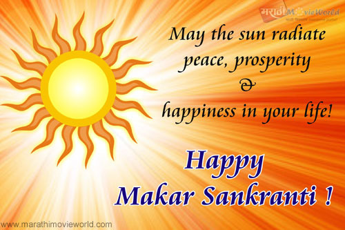 Happy Makar Sakranti: Best Wishes, Messages And Quotes