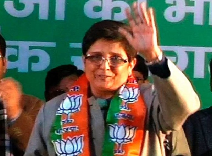 Is Kiran Bedi The Right Choice For The BJP?