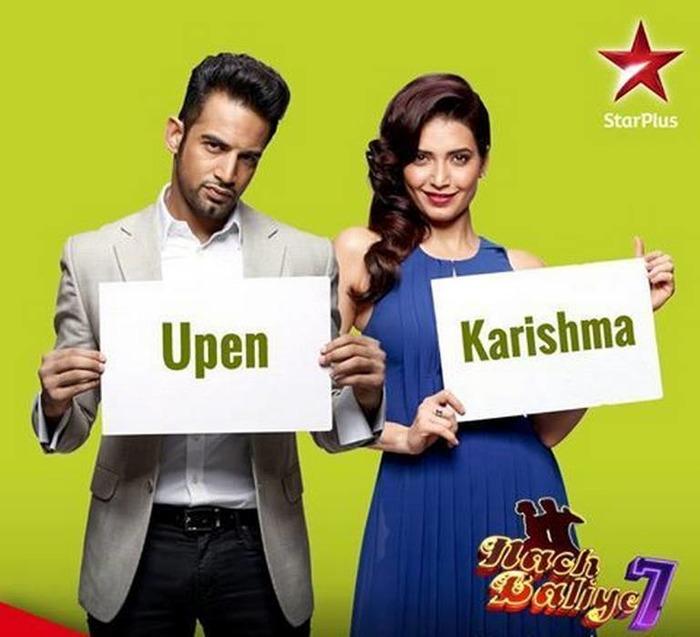 5 Reasons Why Upen Patel And Karishma Tanna Deserve To Win Nach Baliye 7