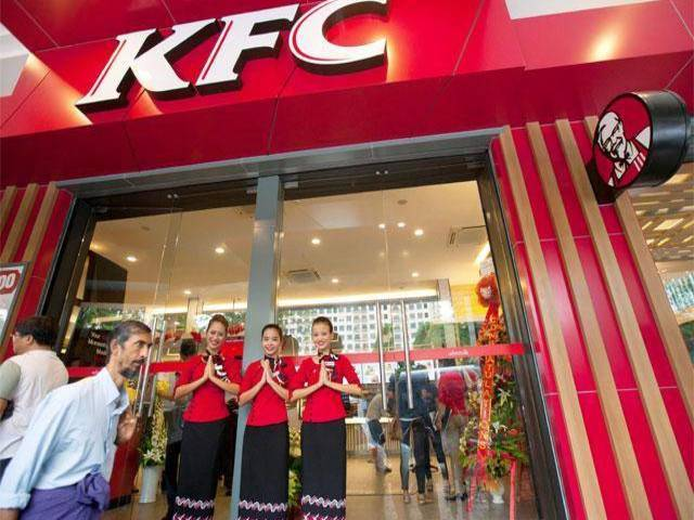 Yum Food In Trains: IRCTC Ties Up With KFC