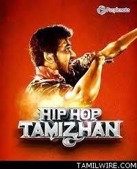 Chennai Based Bands Creating Buzz Across The Nation - Hip-Hop Tamizha