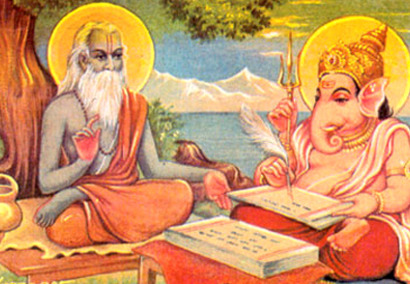 Guru Purnima Special: 6 Inspiring Messages For Your Loved Ones