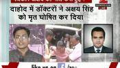 Vyapam Scam: All You Need To Know