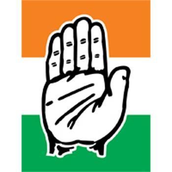 Bankruptcy Of Congress Party.