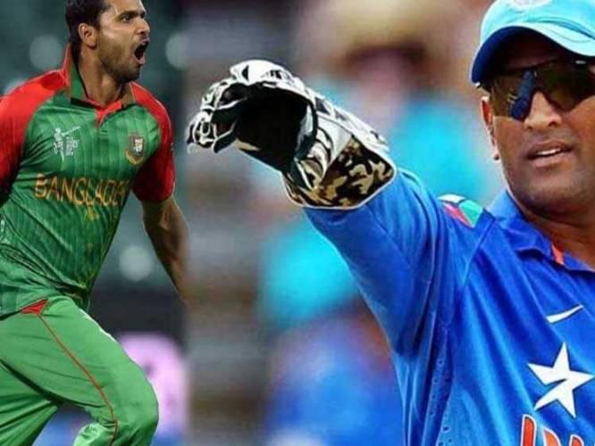India Vs Bangladesh: M S Dhoni Upset After India's Terrible Loss In 1st ODI