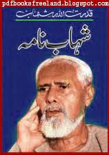 Shahab Nama Urdu Book PDF