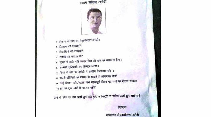 LOL: Rahul Gandhi's Missing Posters Surface In UP!