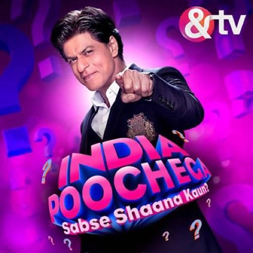 SRK's 'Sabse Shaana Kaun' Is CRAP