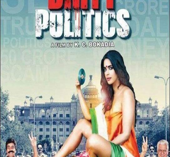 'After 'Dirty Politics', Mallika Sherawat Should RETIRE'