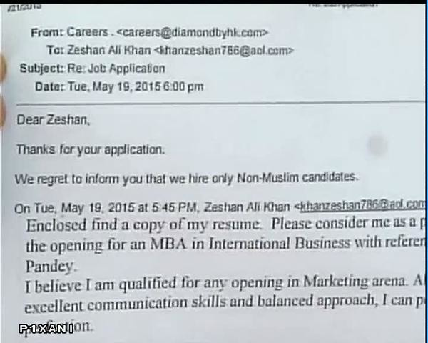 Shocking: Company Rejects Muslim Candidate!