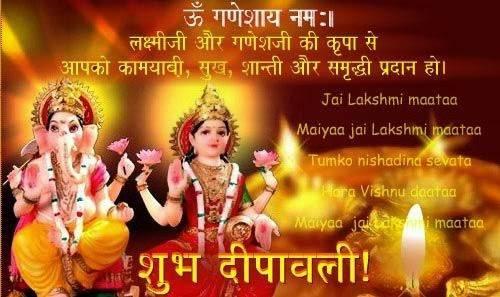 Best Diwali SMS Wishes