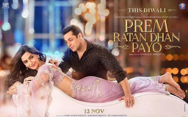 Why The First Look Of Prem Ratan Dhan Payo Is Disappointing?