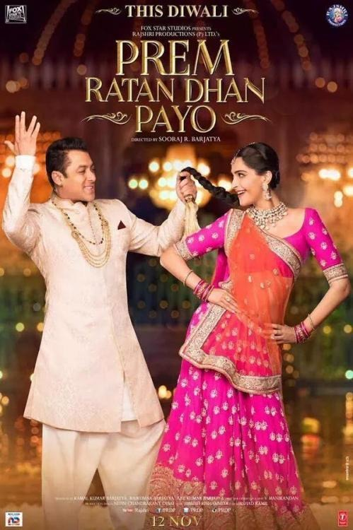 Blast From The Past: Salman-Sonam's PRDP Poster Is Old Wine In A New Bottle!