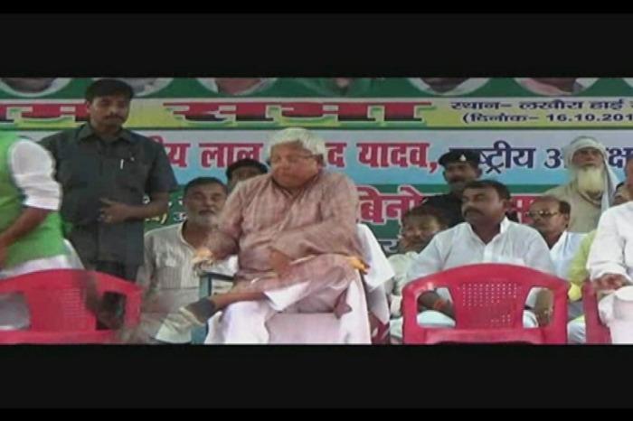 Lucky Escape: Ceiling Fan Falls On Lalu Prasad Yadav In Bihar!
