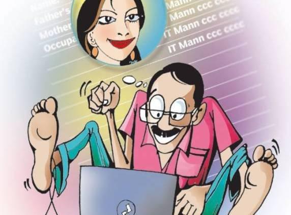 Online Matrimonial Frauds