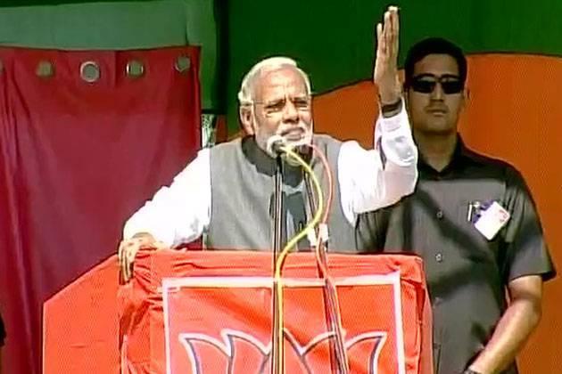 Bihar Election 2015: Modi Jee Speech At Gopalganj
