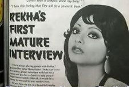 Throwback: 10 Rare And Unseen Vintage Bollywood Newspaper Articles