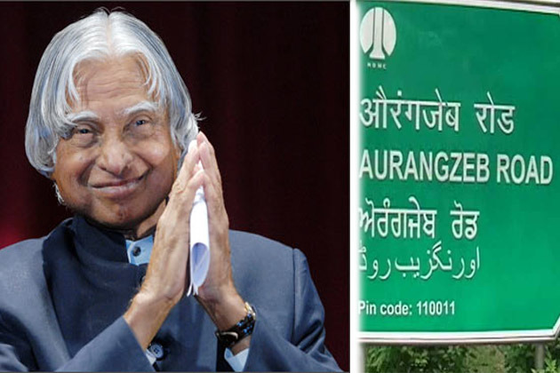 Why Rename Aurangzeb Road? Name A New Road After Kalam