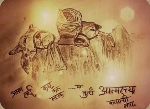 The Photo That Broke Hearts At Pune Art Exhibiton