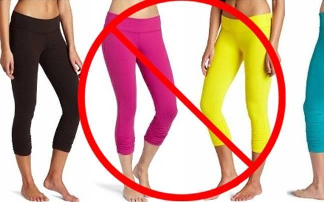 WTF: Kumudam Magazine Says leggings Are Vulgar