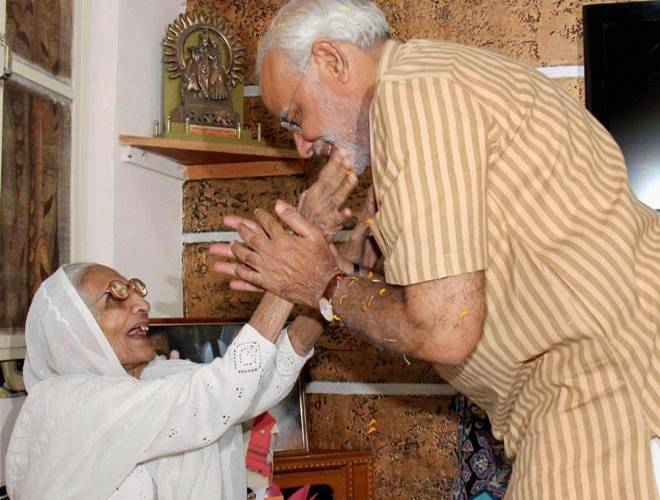 Modi And Mother