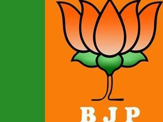 BJP Makes A Hilarious Blunder On Facebook