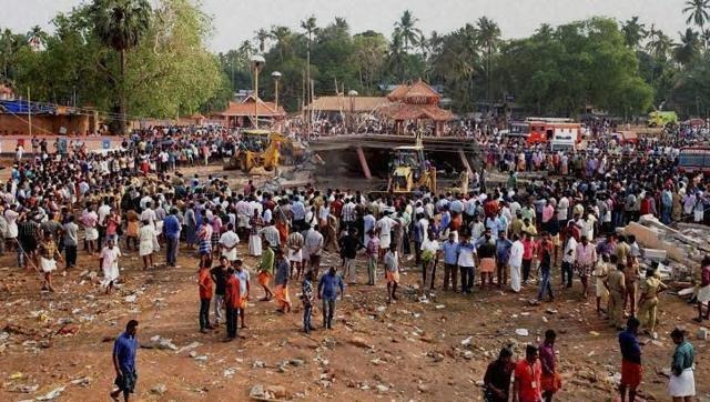Temple Officials Go Missing After The Fire Breakout In Puttingal Devi Temple, Kerala