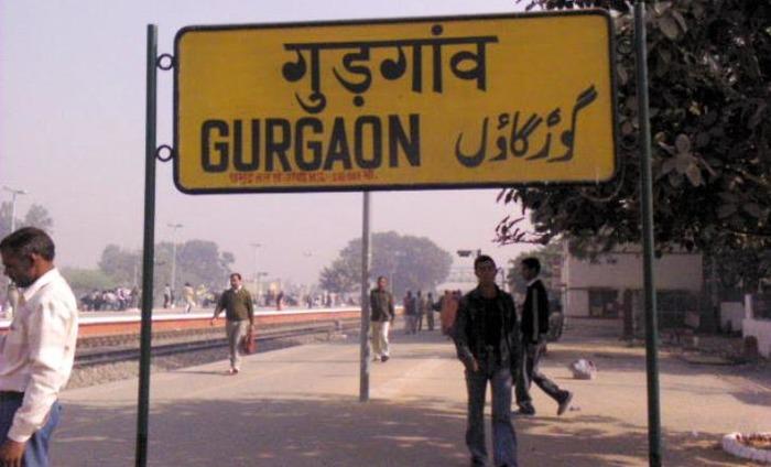 Haryana Government Set To Rename Gurgaon As 'Gurugram'