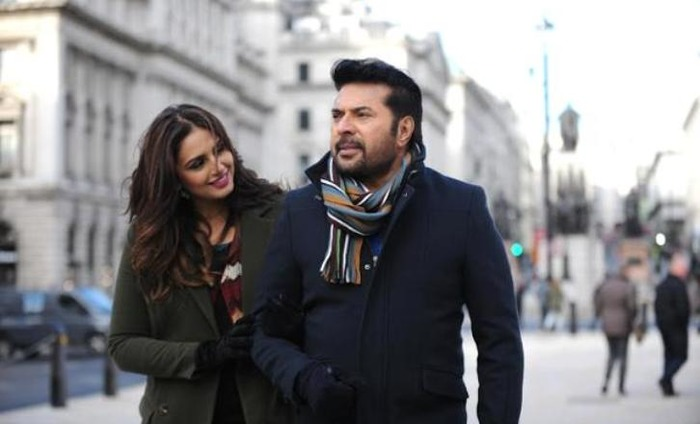 White Trailer Out: Huma Qureshi Debuts In Malayalam Film With Mammootty