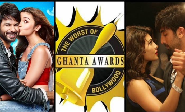6th Annual Ghanta Awards 2016 Details